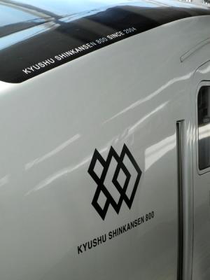 九州旅行-4