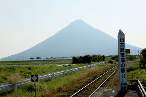 九州旅行-7